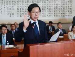 험난한 박상기 법무장관 인사청문회