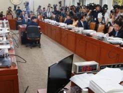 자유한국당 '꼼수 의사진행발언'