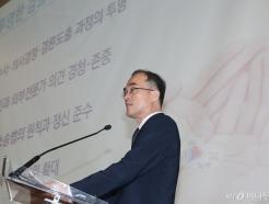 PPT 취임사하는 문무일 신임 검찰총장