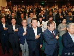 국민의당 1차 중앙위원회