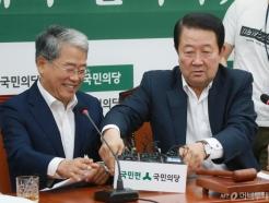 박주선 '소통 위해 무겁지만 직접...'