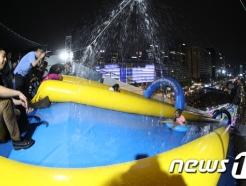 """'워터'봅슬레이 타세요… """"평창 파이팅!"""""""