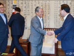 손잡은 국민의당-바른정당