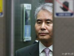 '국민의당 제보조작' 첫 재판 출석하는 김인원