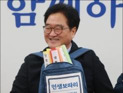 '취임100일' 우원식의 민생보따리