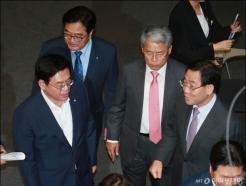 4당원내대표, 김이수 직권상정 '합의'