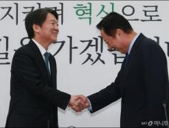 박용만 회장, 안철수 신임 대표 예방