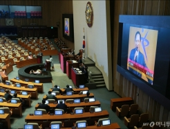 박영선, BBK 추가증거 입수...재수사 요청