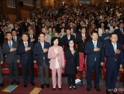 민주당, 전국소상공인 당원보고대회 개최