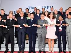 제7회 ASEM 경제장관회의