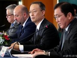 제7차 ASEM 경제장관회의 개최 성과발표