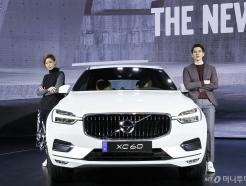 새롭게 탄생한 볼보 더 뉴 XC60