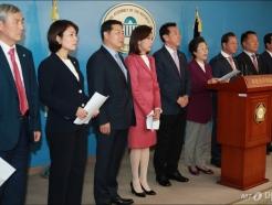 자유한국당 교문위, 적폐청산기구 해체 촉구