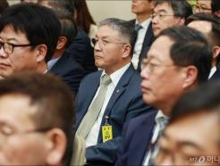 국감 출석한 함준영 오뚜기 회장