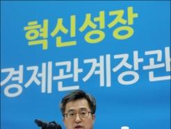 '혁신창업 생태계 조성방안' 발표하는 김동연 부총리