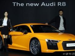가장 강력한 아우디 'R8 V10 플러스 쿠페' 출시