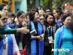 김정숙 여사, 영부인들과 호이안 관람