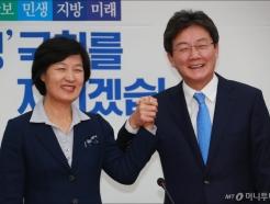 손잡은 추미애-유승민