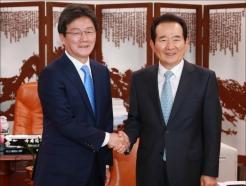 유승민 신임 대표, 국회의장 예방