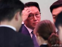 최태원 회장, 이혼소송 첫 조정기일 출석