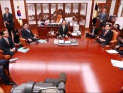 국회의장-여·야3당, 쟁점 법안 처리 2+2+2 회동