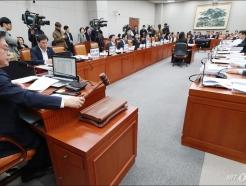 운영위, 의원수당·인사청문회법·대통령경호법 등 개정 심사