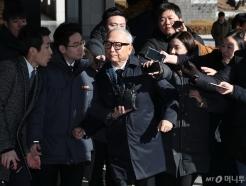 재소환 되는 이병호 전 국정원장