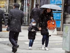 엄마는 우산, 나는 좋아!