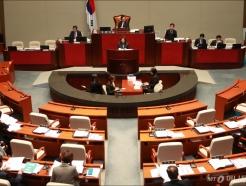 개헌특위, 헌법전문 및 총강 등 기본권 토론회