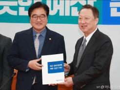 박용만, 국회에 경제현안 제언집 전달