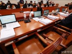 '공천헌금' 이우현의 빈자리
