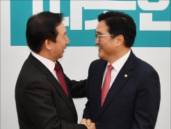 우원식 만난 김성태