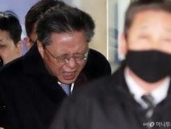 '세번째 구속영장' 심사 마친 우병우