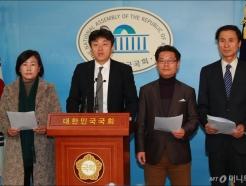 국민의당 원외협, 통합논의 중단 촉구 기자회견