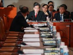한미FTA 개정추진 보고...자유한국당은 불참