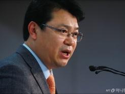 복기왕 아산시장, 충남지사 출사표