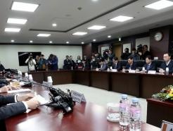 美 세이프가드 관련 민관대책회의