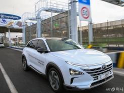 [MT리포트]현대차, 서울~평창 190km 자율주행 성공..수소전기차 시현은 최초