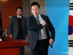 정봉주 전 의원, 민주당 복당