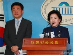 국민·바른, 선관위 결정 수용...'미래당' 백지화