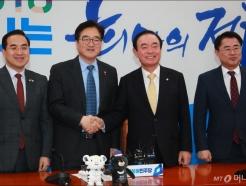 회동하는 장병완 민평당 원내대표