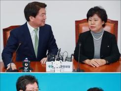 조배숙, 안철수-유승민 예방 '냉랭 vs 훈훈'