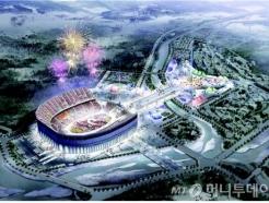 [MT리포트]평창 동계올림픽, 재계·금융권 수장 대거 참석