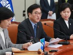 [MT리포트]'평창올림픽 한시적 PEACE' 외친 국회, 하루만에 '삐걱'