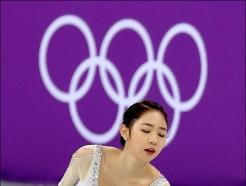 올림픽서 시즌 최고점 기록한 최다빈