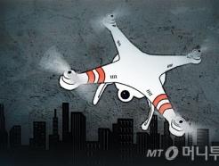 [MT리포트] '복합 규제'에 갈길 먼 韓 드론산업
