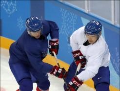 훈련 갖는 남자아이스하키 대표팀