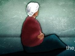 """[MT리포트] """"세입자가 혼자 살다가 그만""""…난감한 집 주인"""