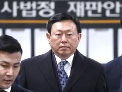 법정 향하는 신동빈 회장