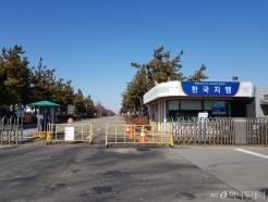 [MT리포트]5월 문닫는 군산공장 재무악화 주범..생산차종도 단종